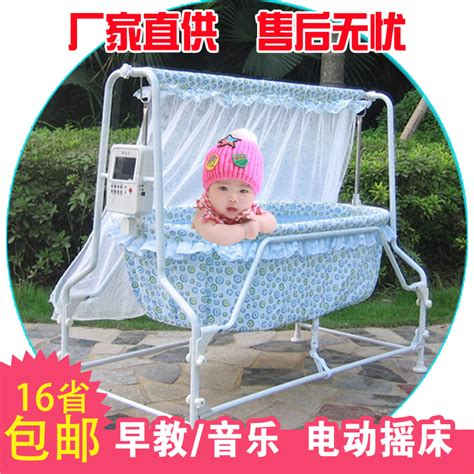 automatic rocking cradle reviews shopping