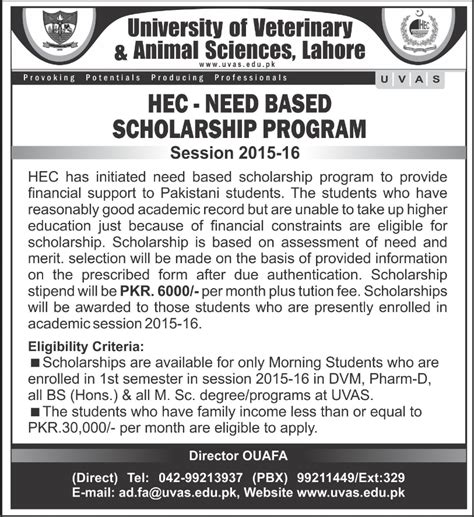 Hec Application Deadline Mba Time And Date hec need based scholarship for uvas 2016 2017 application
