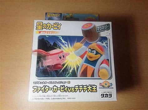 Terlaris Figur Figure Great Warrior Puzzle 4d European Crusader With hoshi no kirby magnet kirby collection figure fighter vs king dedede nintendo ebay
