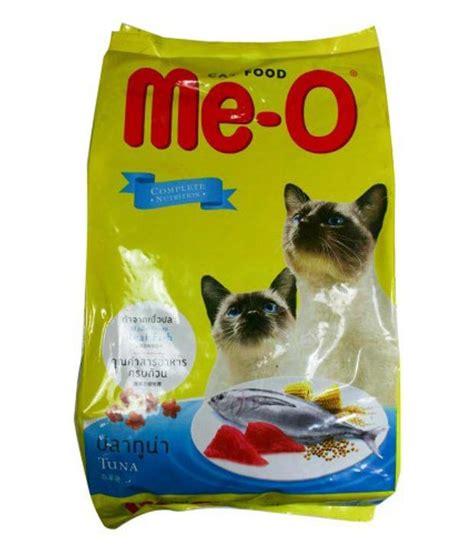 Cp Petfood Me O Cat Food Tuna 7kg me o cat food tuna 7kg buy me o cat food tuna 7kg at low price snapdeal