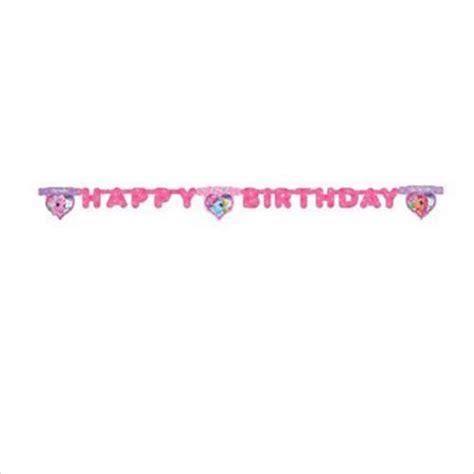 Bunting Flag Happy Birthday Pony Banner Hbd Pony my pony happy birthday banner 5ft