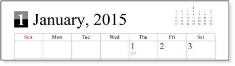 printable banner calendar 2015 2015 2016 年 カレンダー はがき シンプル カレンダー 無料ダウンロード 印刷 ハッピーカレンダー