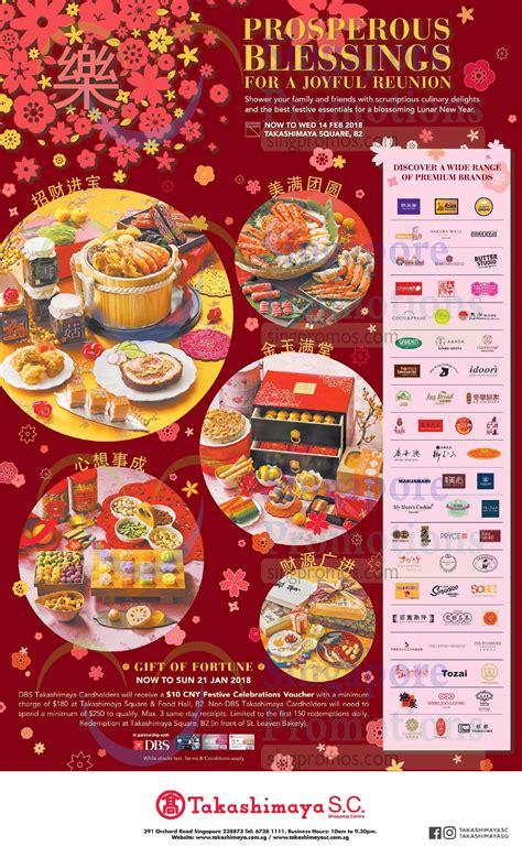 takashimaya new year hers takashimaya new year fair premium brands pwp