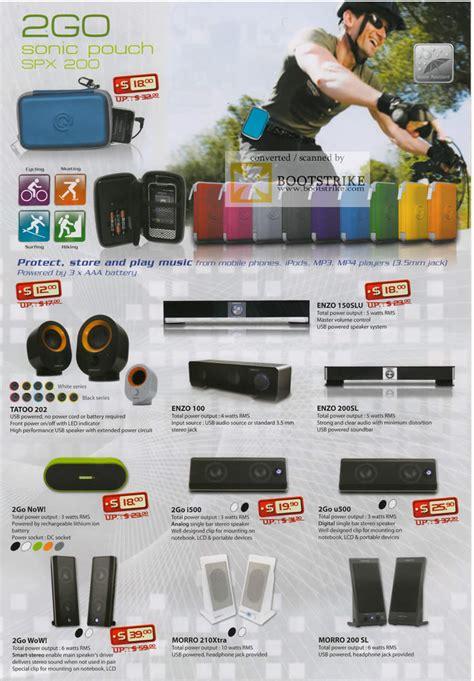 Powerlogic Optical Mouse Zen 3 Lz leap frog sonicgear speakers 2go sonic pouch spx 200 enzo