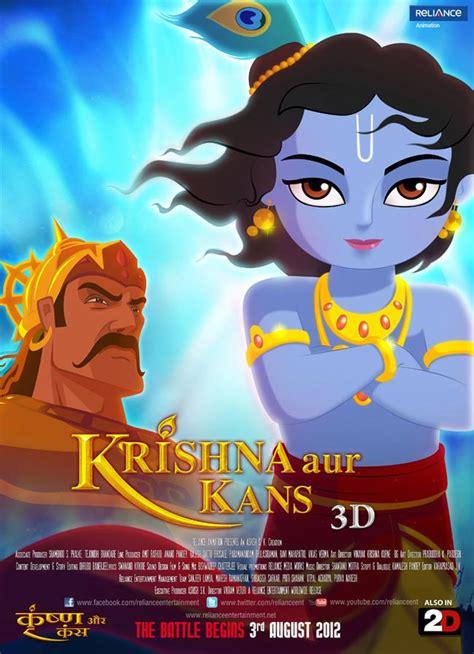 krishna aur kans animation film declared tax free in six krishna aur kans declared tax free in 6 states resulting
