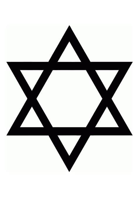 imagenes simbolos judaismo s 237 mbolos del juda 237 smo 171 sistemas de creencias y globalizaci 243 n