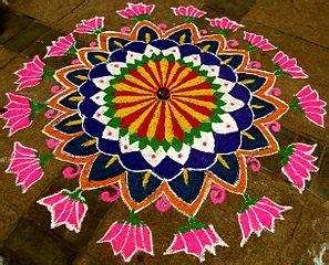 new year simple wiki file rangoli kolam chennai tamil nadu382 jpg wikimedia
