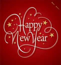 happy new year greeting cards 2017 new year e cards happy new year wishes