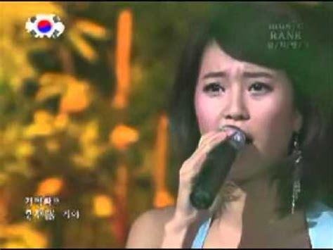 baek ji sarang ahn hae subbed baek ji sarang ahn hae no no more