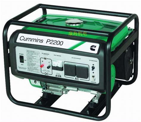 china cummins portable home use gasoline generator 2kw