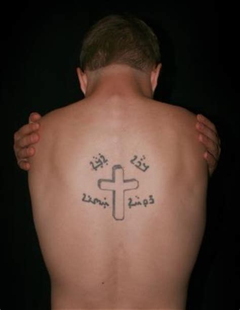 christian tattoo gallery slideshow