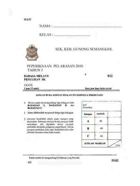 format penulisan novel malaysia bahasa melayu tahun 3 penulisan