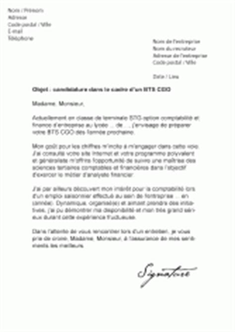 Lettre De Motivation Apb Bts Commerce International Mod 232 Les De Lettres De Motivation Pour Un Bts
