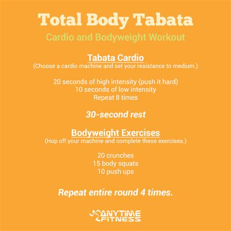 cardio workout total tabata