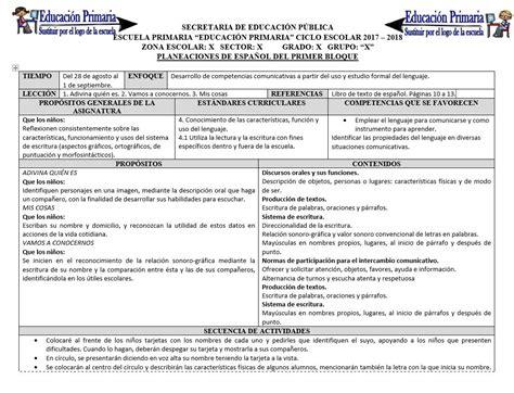 planeaciones sep primaria 2016 gratis pdf planeaciones del primer grado para el primer bloque del
