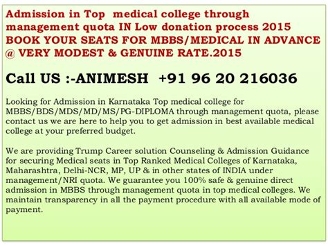 Direct Admission In Top Mba Colleges 2015 by Management Quota Nri Quota Seats Ms Ramaiah Get