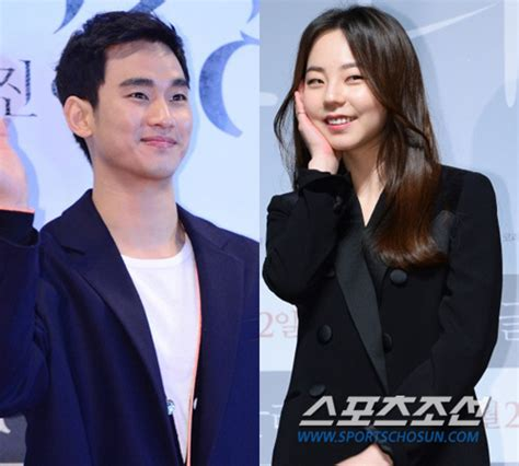kim soo hyun wife photo kim soohyun to get married with ahn sohee kpopmap