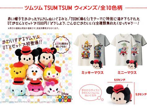 Tsum Uniqlo tsum tsum my tsum tsum