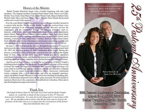 best photos of pastor anniversary program templates free sample