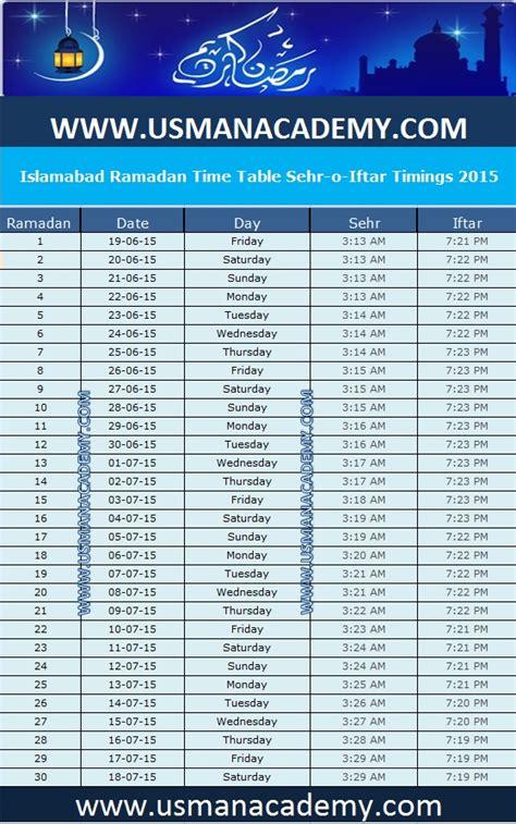 Calendã Vacinaã ã O 2017 Islamabad Ramadan Timings 2017 Calendar Islamabad Ramazan