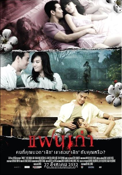 film horor thailand movie 301 moved permanently