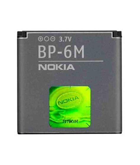 Nokia Batterybattery Bp 6m Original nokia battery bp 6m batteries at low prices snapdeal india
