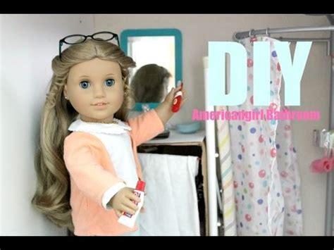 how to make an american girl doll bathroom diy ag bathroom in 10 easy steps youtube