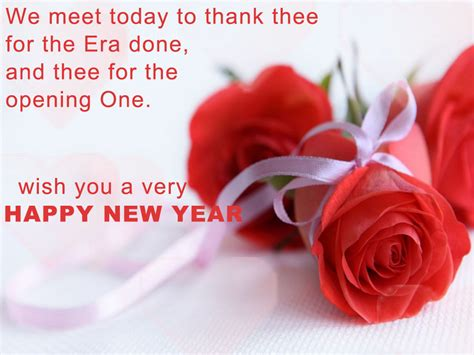 all graphics 187 wish you a very happy new year