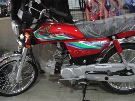 honda cd 70 for sale used honda cd 70 2017 bike for sale in lahore 177773