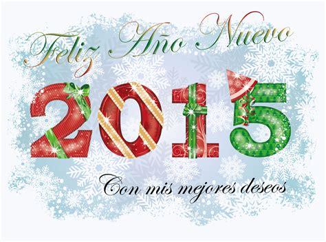 imagenes con movimiento feliz año 2015 imagenes graciosas de fin de ano 2015 con movimiento