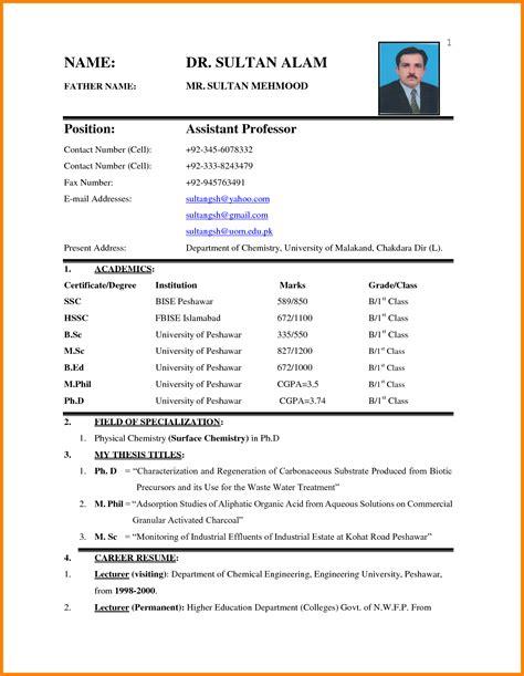 biodata format for news reader 7 latest biodata format ledger paper
