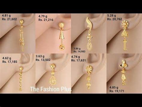 top beautiful designer gold drop earring  images