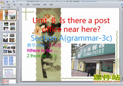 初中七年级下册ppt课件下载 英语ppt课件 is there a post office near he 课件站