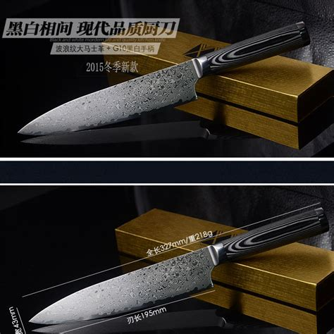 High End Kitchen Knives 8 Inch Chef Knife High End Kitchen Knife Stainless Steel Damascus Knives Ebay