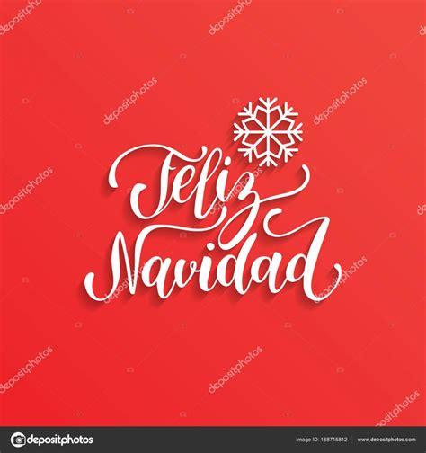 imagenes de navidad vectoriales feliz navidad letras archivo im 225 genes vectoriales
