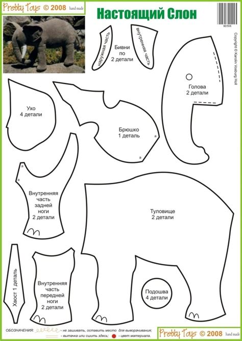 Best Photos Of Elephant Sewing Pattern Free Free Elephant Sewing Pattern Pdf Elephant Sewing Stuffed Elephant Pattern Template