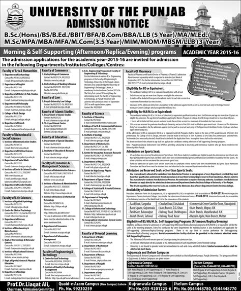 Admission In Punjab For Mba by Punjab Admission 2015 In Morning Evening And