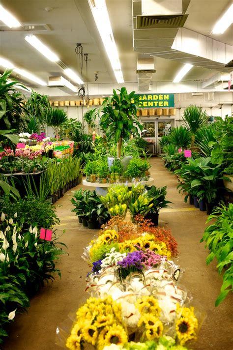 seasonal garden center metropolitan wholesale