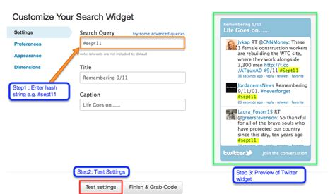 dojo widget tutorial image search results how to show twitter hashtags results on your website