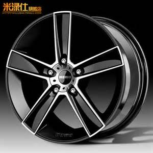 Black Truck Rims 16 Inch Buy 17 Inch Fits Mazda Mazda 3 Aftermarket Wheels Pvd