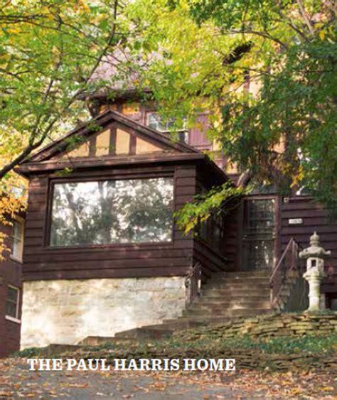 Harris House by Col 2016 Paul Harris Home