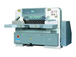cutting machine hydraulic paper cutting machine paper cutting machine