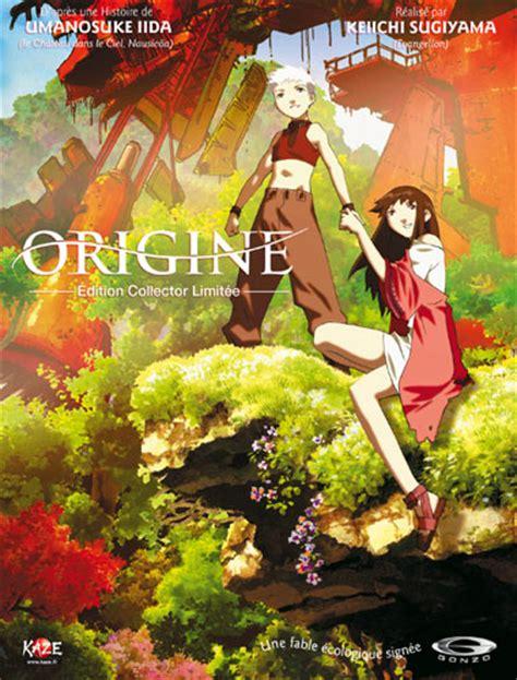 film anime a voir voir le sujet vos bandes originales de film pr 233 f 233 r 233 es