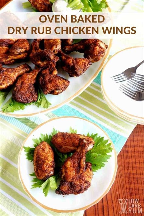 Oven Win Gas spicy rub chicken wings oven baked recipe low carb yum