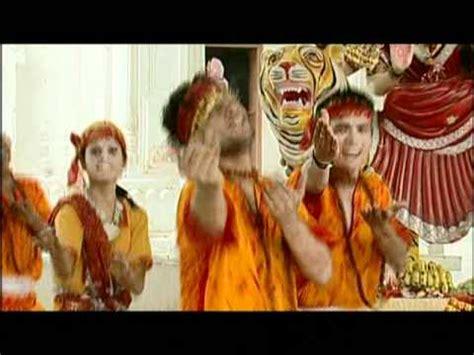o jangal ke raja meri maiya ko leke aaja o jangal ke raja devi bhajan kavita paudwal full video