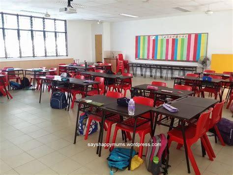 classroom arrangement primary primary 1 journey says happy mums