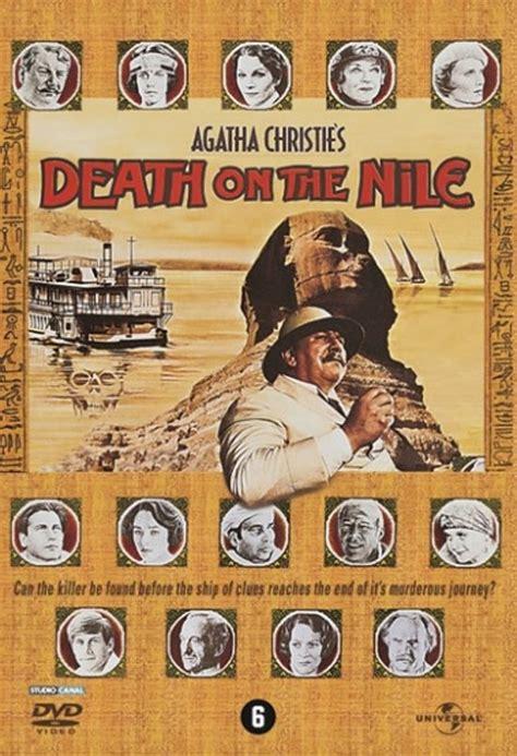 0007119321 death on the nile bol death on the nile dvd bette davis dvd s