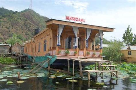 house boat hotel booking com srinagar boats boathouses in srinagar india