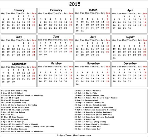 2015 calendar template with holidays clender with list of 2015 search results new