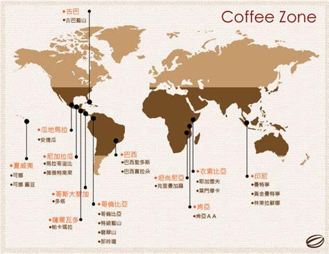 Coffee Zone 世界咖啡產區之分佈 歡迎來到國立高雄餐旅大學 世界咖啡文化教學網